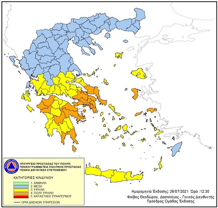 Ενημέρωση και οδηγίες για υψηλές θερμοκρασίες στην Περιφέρεια Στερεάς Ελλάδας – Π.Ε. Βοιωτίας