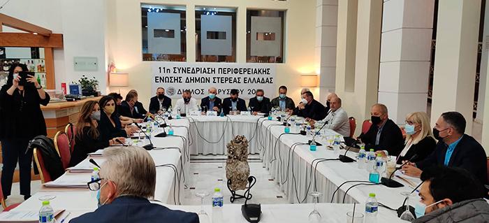 Συνεδρίαση Δ.Σ. Π.Ε.Δ. Στερεάς Ελλάδας στο Μαρμάρι Ευβοίας